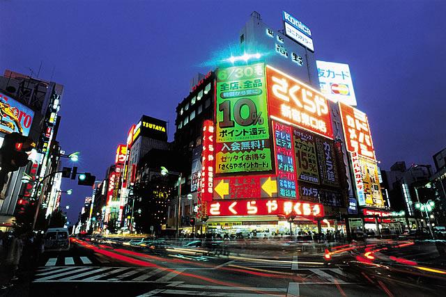Japão é o segundo país que mais consome seguro, com US$ 531,506 (bilhões) em prêmios, ficando atrás apenas dos Estados Unidos